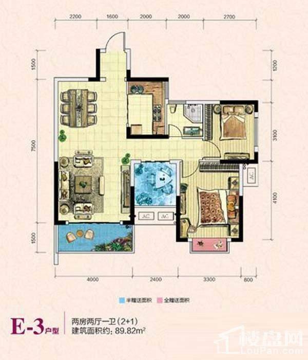 凯富南方鑫城E-3户型图