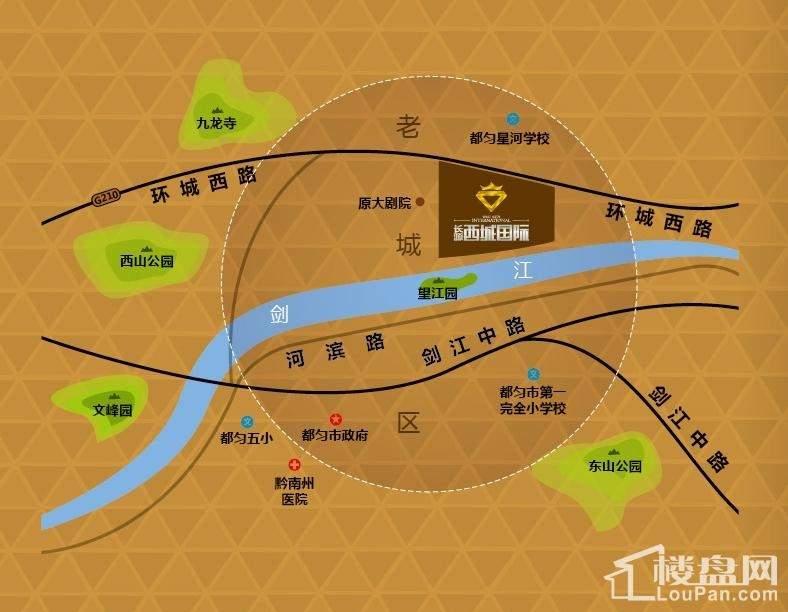 长源·西城国际位置图