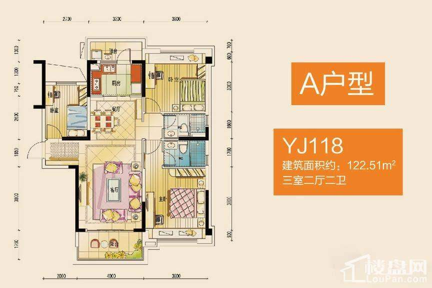 碧桂园公园壹号YJ118A户型