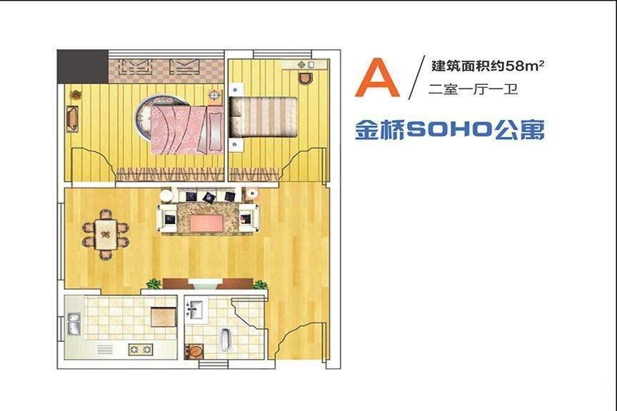 金桥国际 SOHO公寓A户型