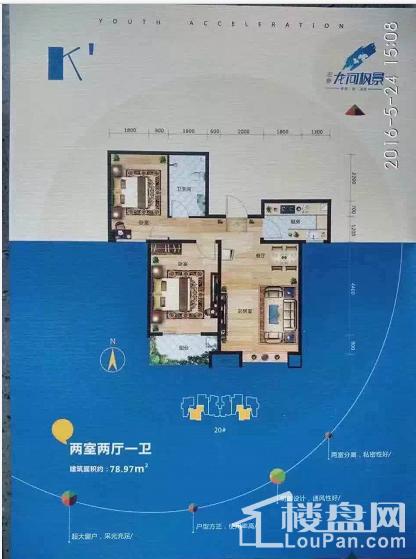 龙河朱瑞故居平面图