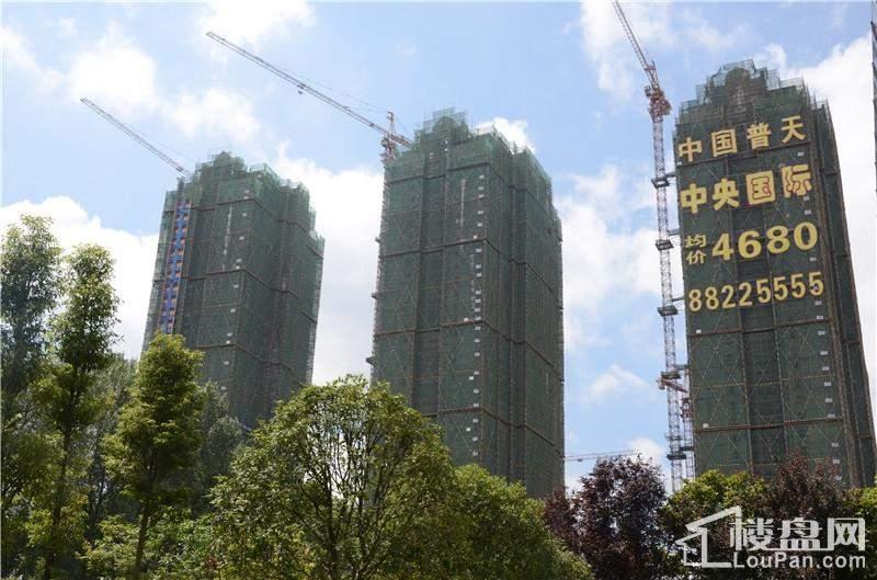 中国普天·中央国际实景图