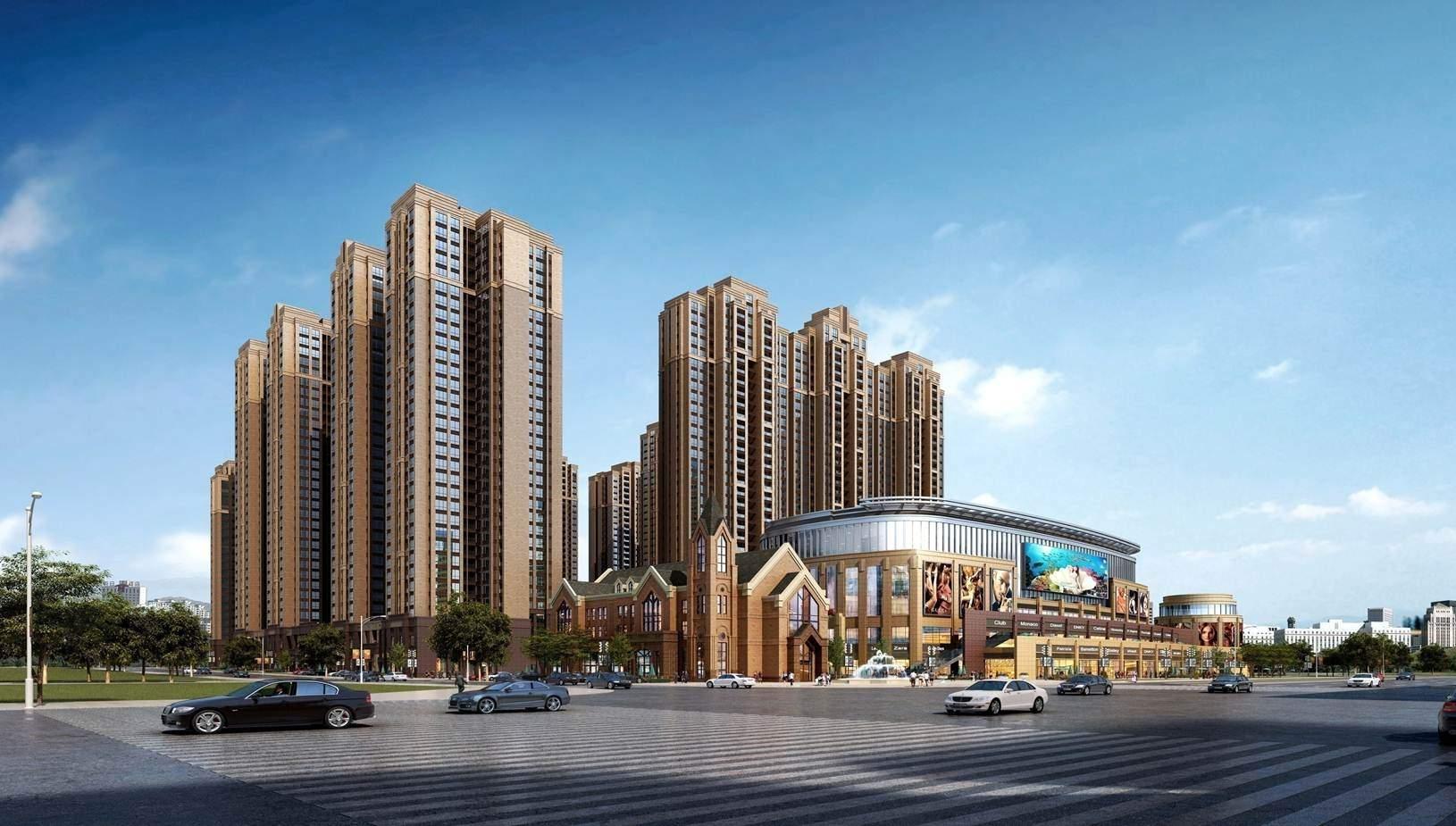 嘉和·未来城
