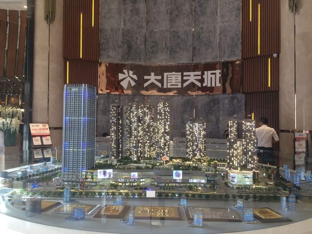 大唐天城实景图