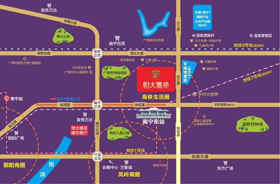 南宁恒大雅苑位置图