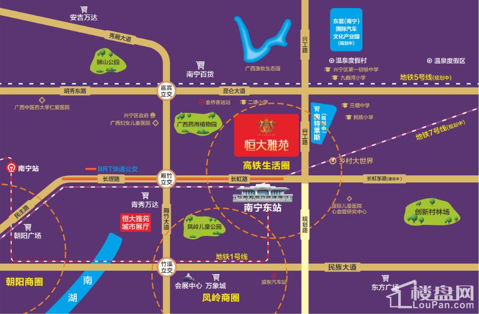南宁恒大雅苑项目位置及城市展厅位置