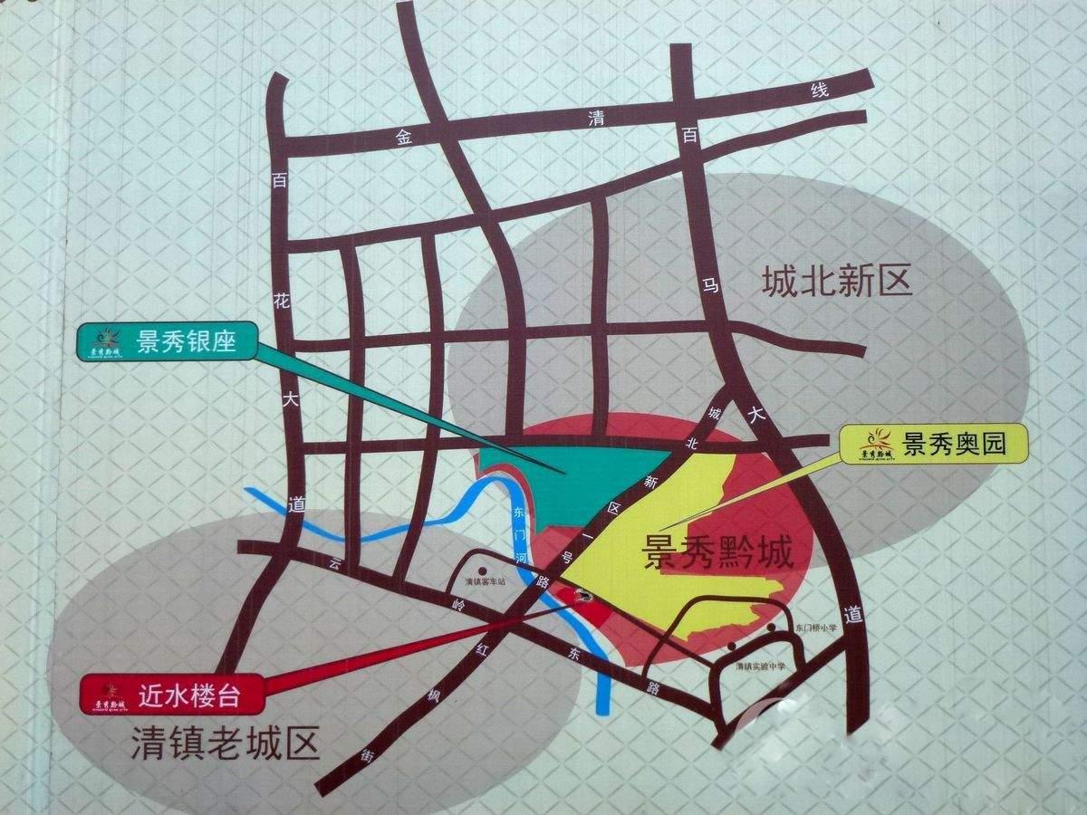 景秀黔城位置图
