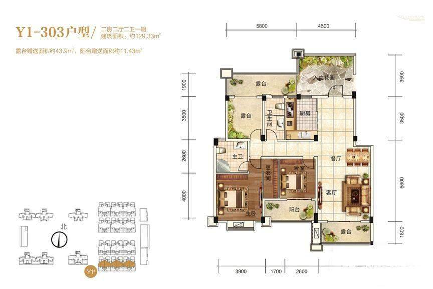 芙蓉万国城MOMAY1-303户型