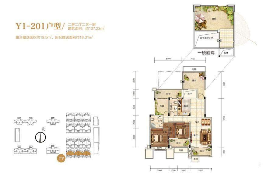 芙蓉万国城MOMAY1-201户型