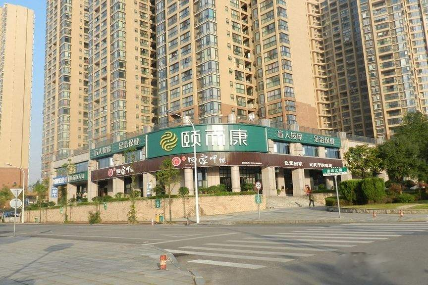 新兴北京御园配套图