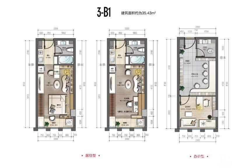 裕天国际商汇中心3-B1户型图