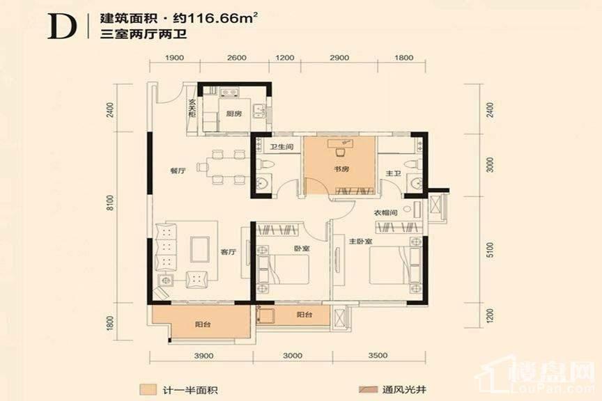 中海国际社区三期熙岸D户型