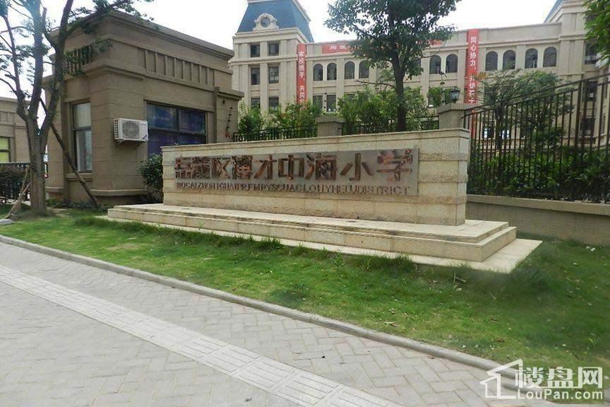 中海国际社区配套图