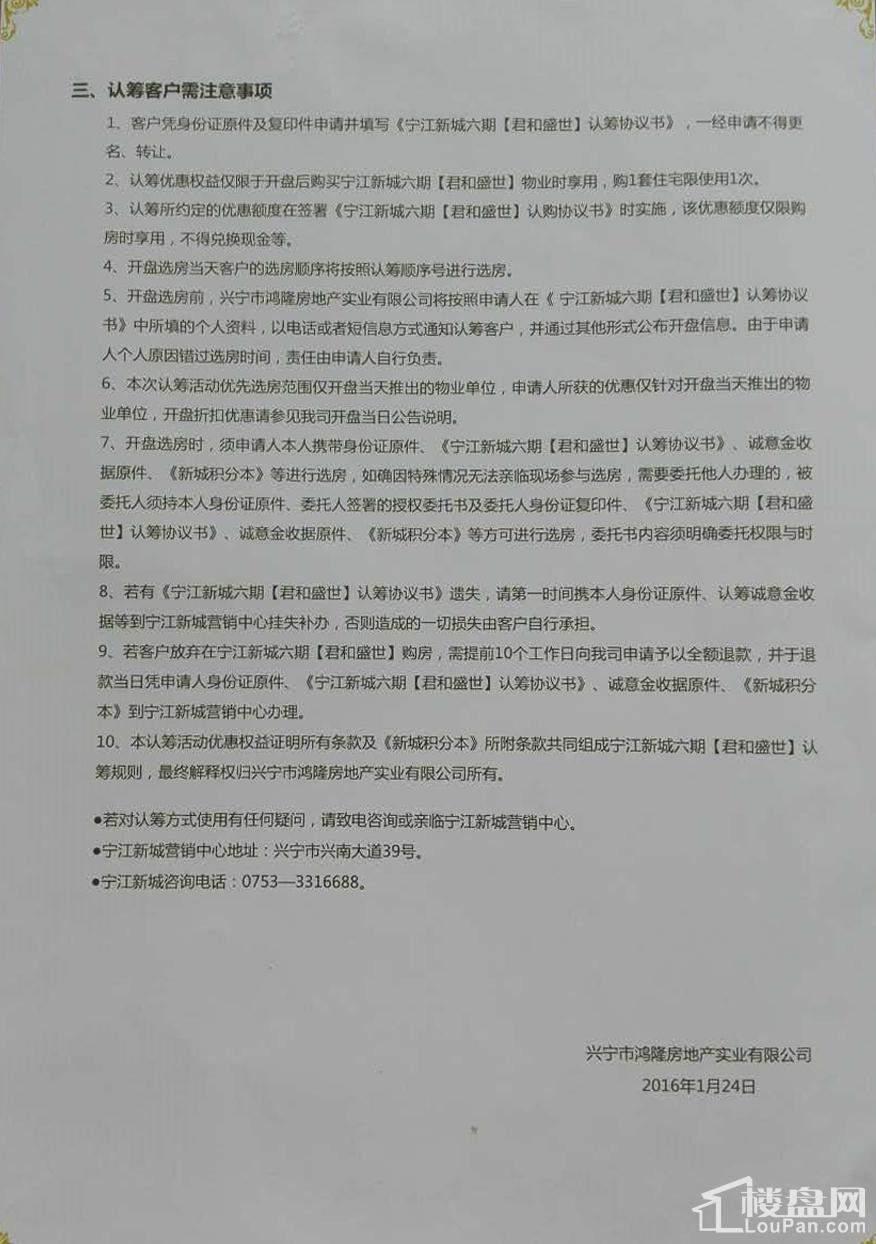 宁江新城效果图