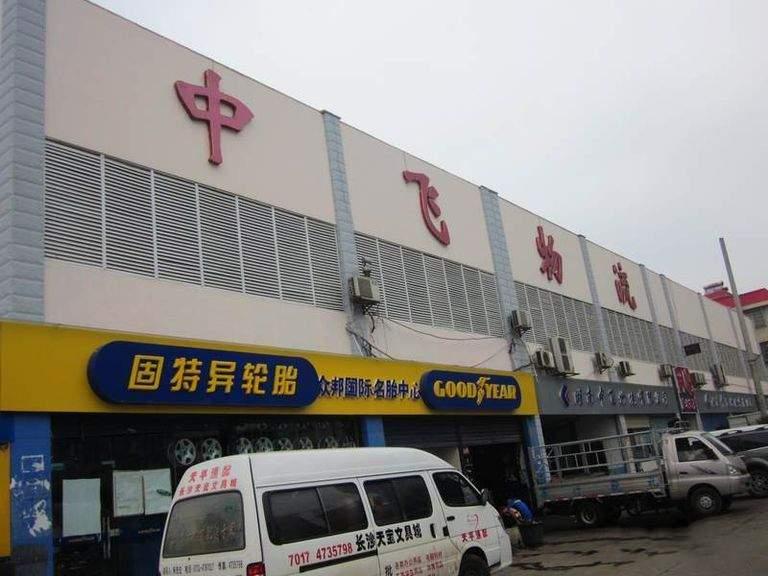阳光城尚东湾配套图