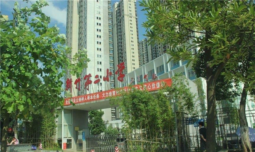 中国铁建山语城配套图