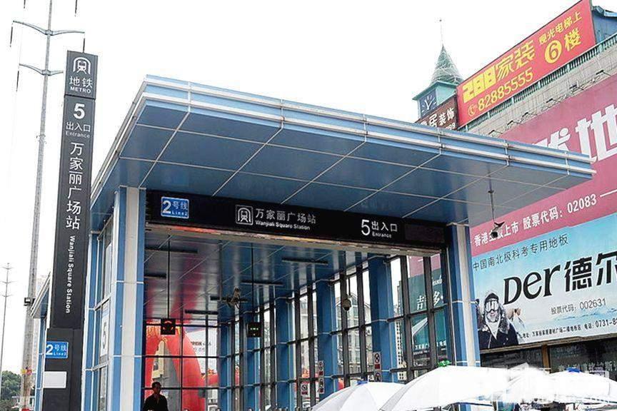 汇城尚东周边地铁站