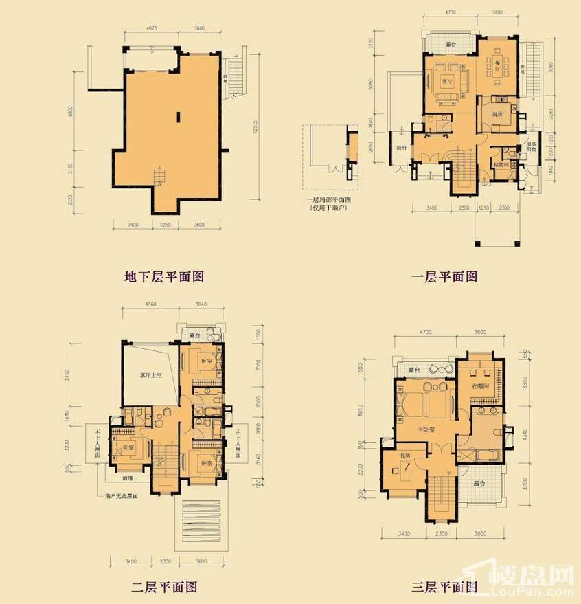 盈峰翠邸君墅A2户型