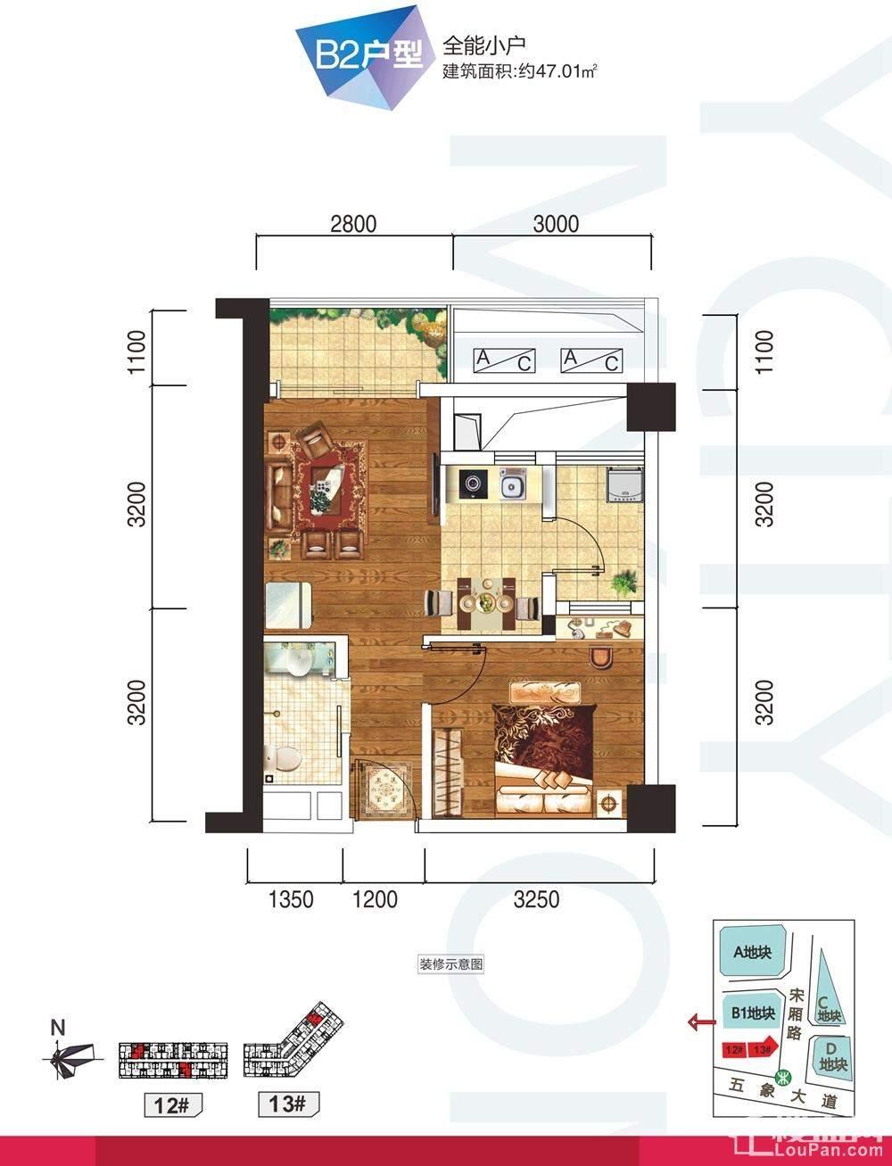 云星钱隆首府公寓12#/13#B2户型