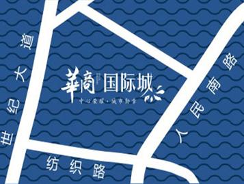 华商国际城位置图