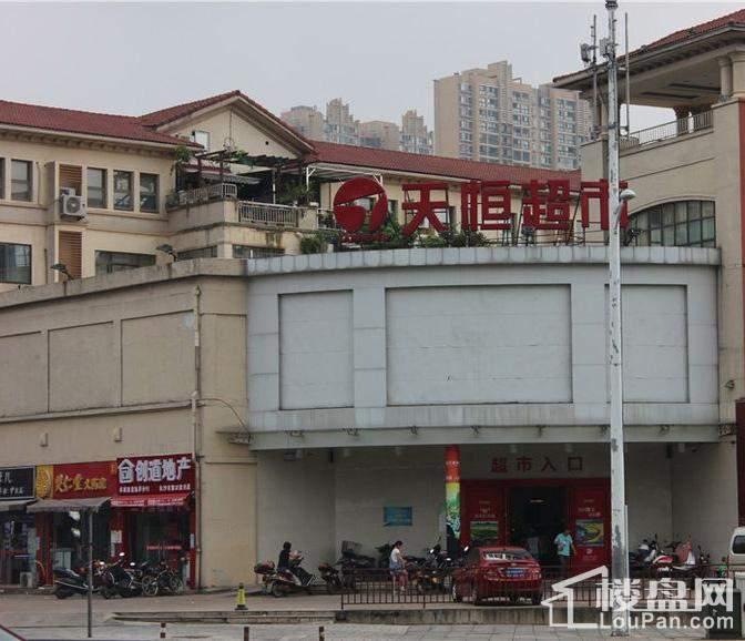 荣泰广场周边超市