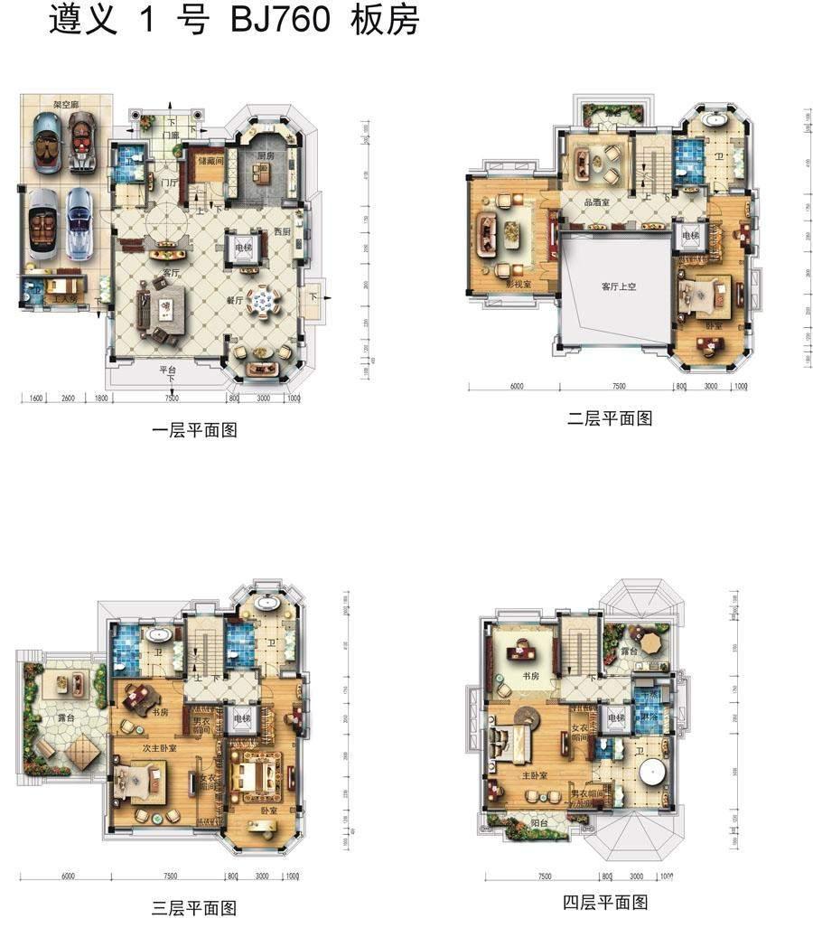 别墅BJ760板房
