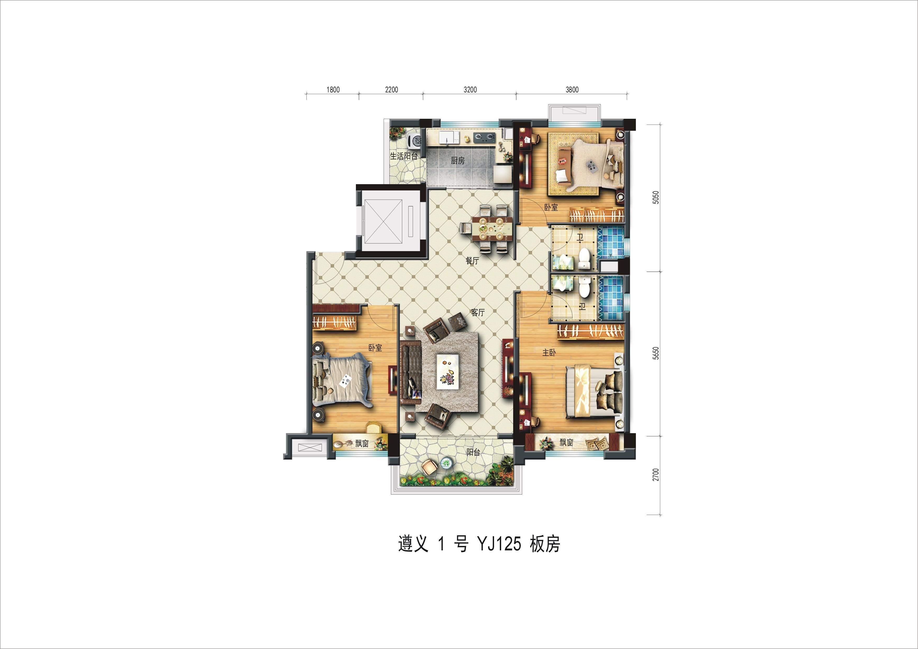 洋房YJ125板房