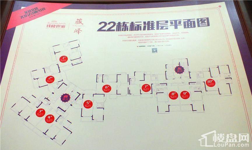 22栋标准平层
