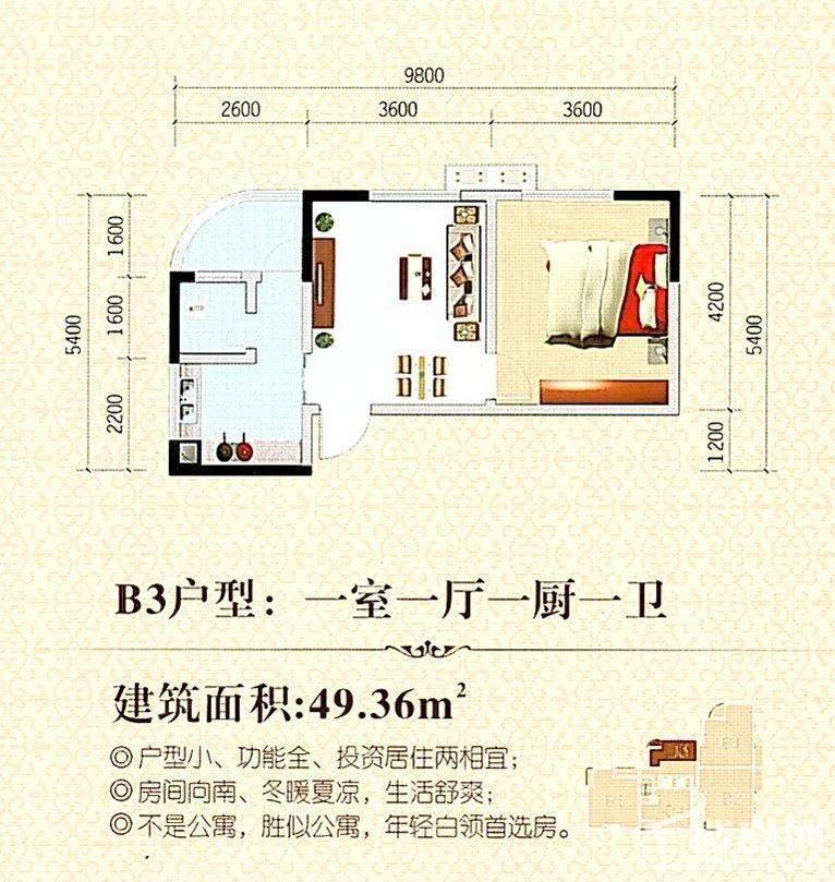 香桂园户型图