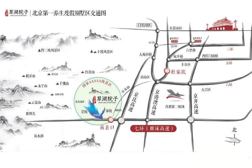 翠湖院子位置图