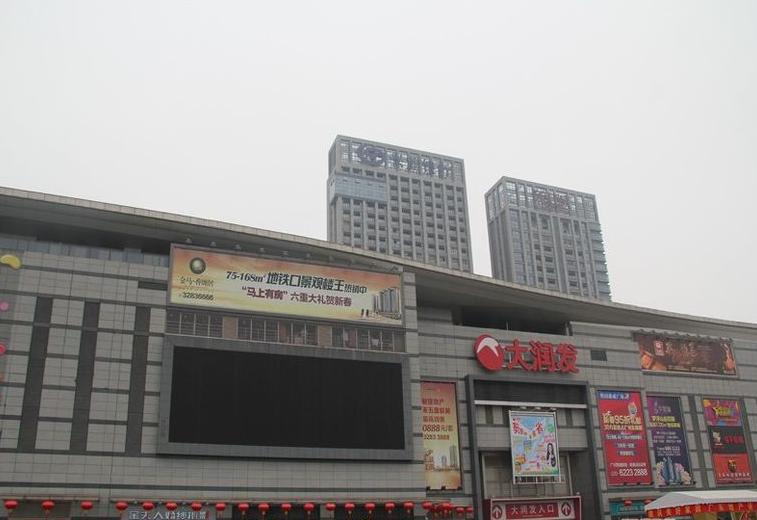 合汇·中央广场实景图