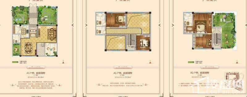 A1户型:联排别墅