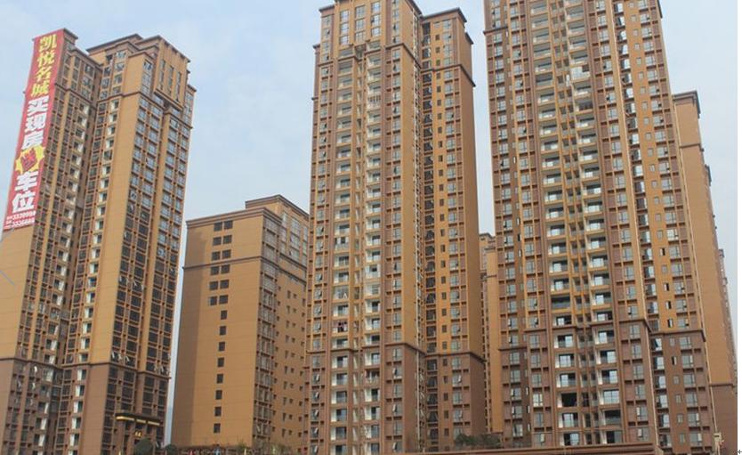 凯悦名城实景图