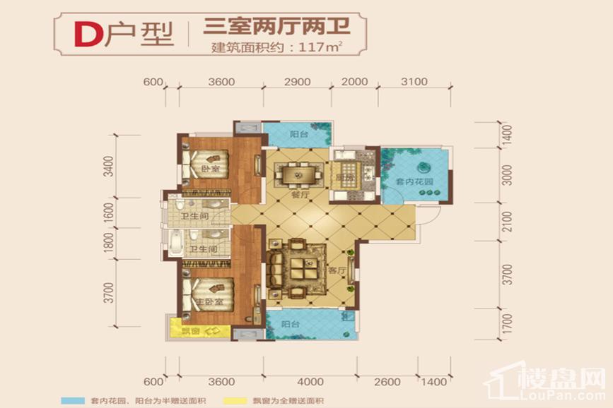中国铁建山语城 D户型