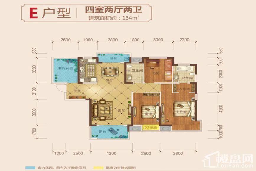 中国铁建山语城 E户型