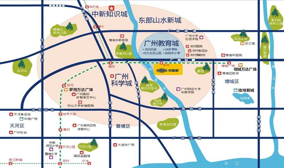 广州中航城位置图