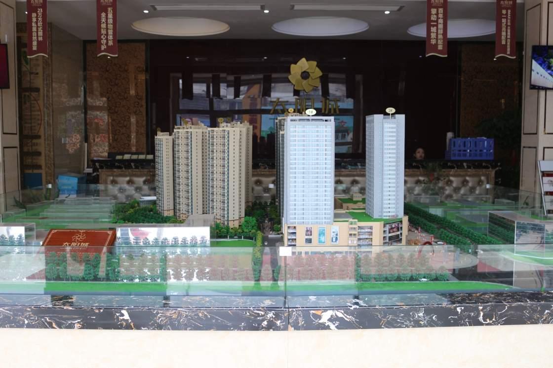 湘潭太阳城实景图