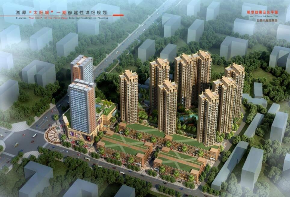 湘潭太阳城效果图