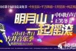 9月9日古井音乐季,9支乐队千万阵容,一起摇滚!