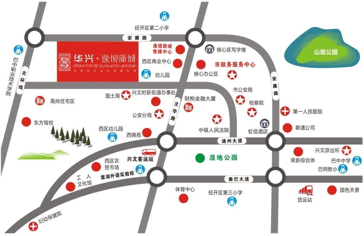 华兴·逸境新城位置图