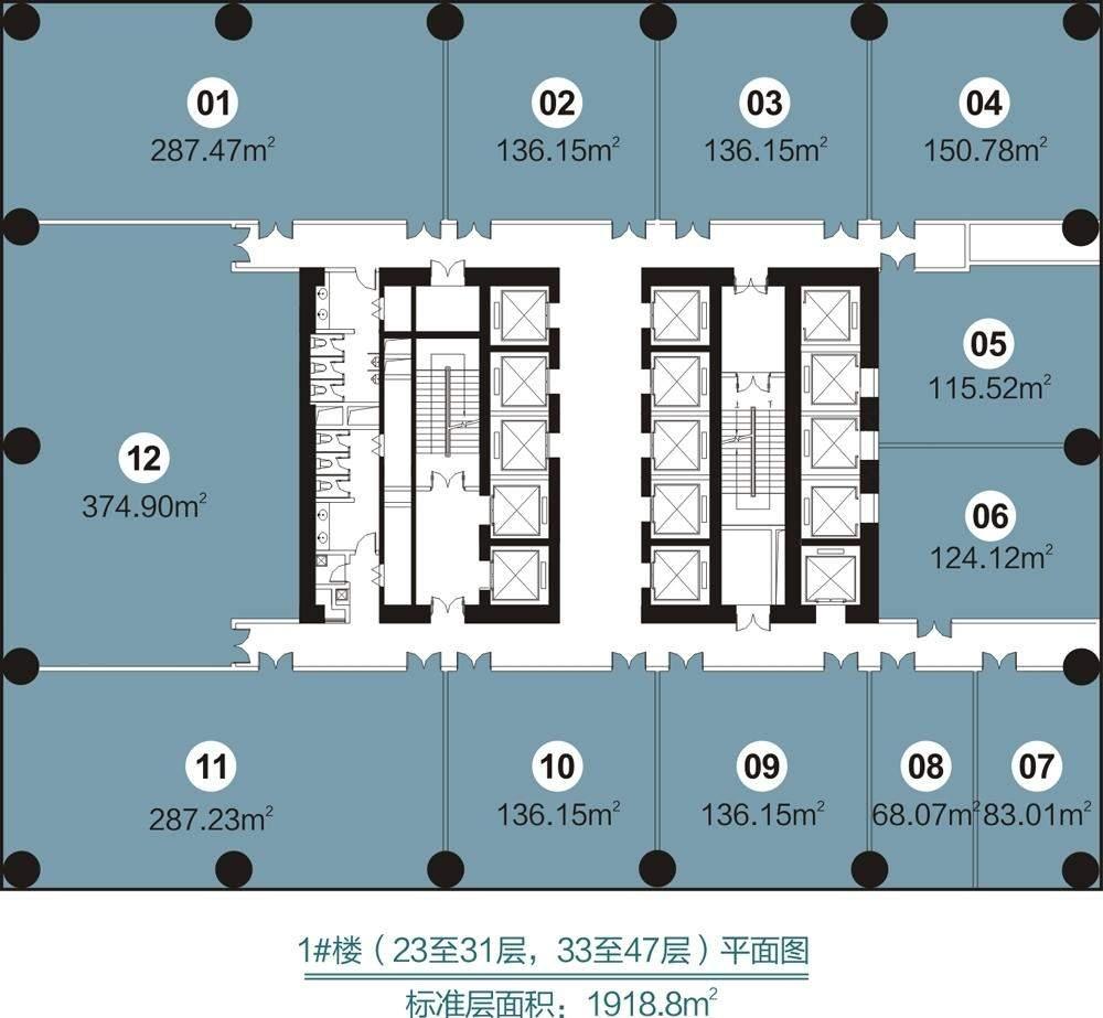 华创国际广场 1号栋23-31/33-47层平面户型