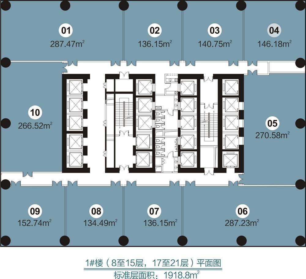 华创国际广场1号栋8-21层平面户型图