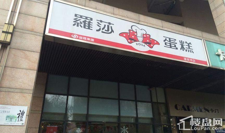 华创国际广场 周边配套