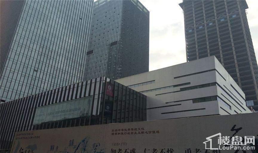 华创国际广场 实景图