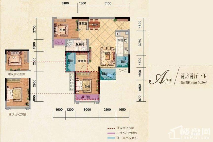 中昂嘉御湾一期高层4-5号楼标准A户型