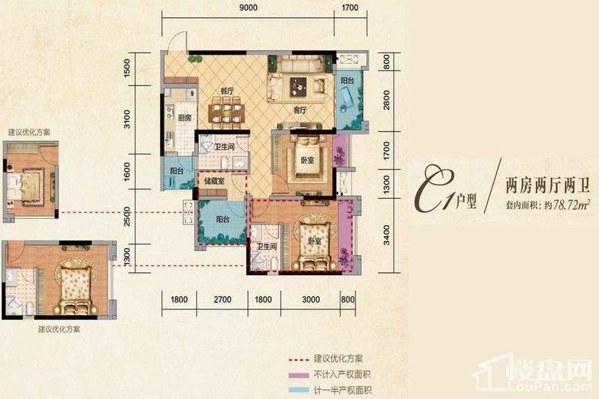 中昂嘉御湾一期高层4-5号楼标准C1户型