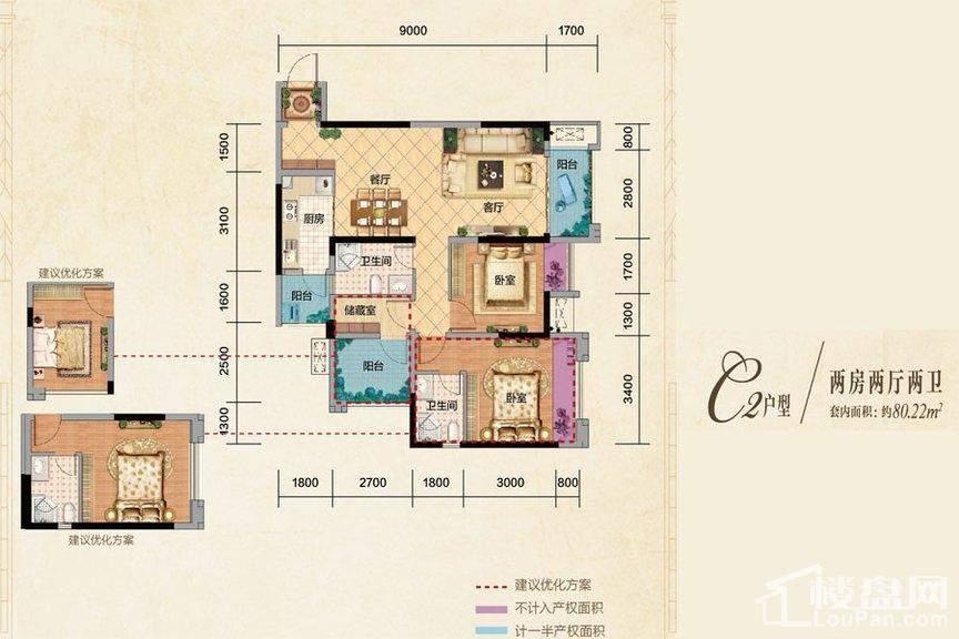 中昂嘉御湾一期高层4-5号楼标准C2户型