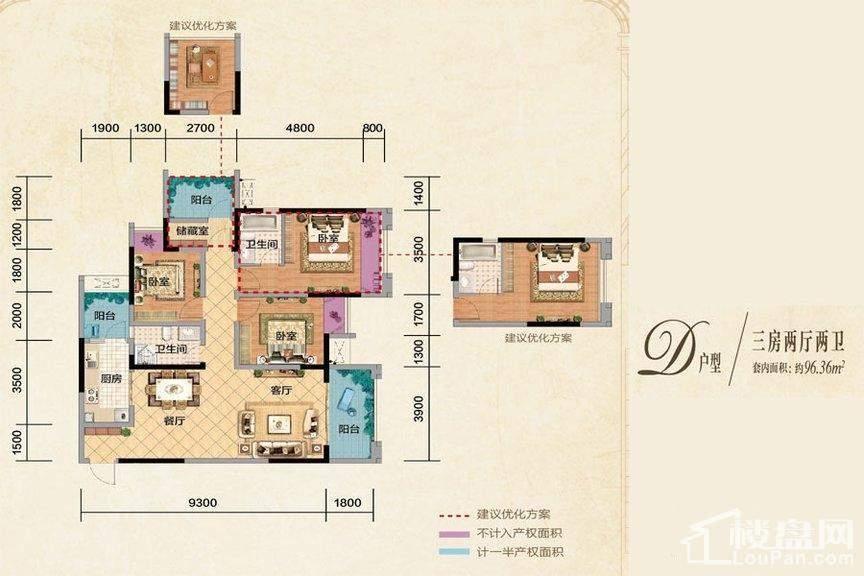 中昂嘉御湾一期高层4-5号楼标准D户型