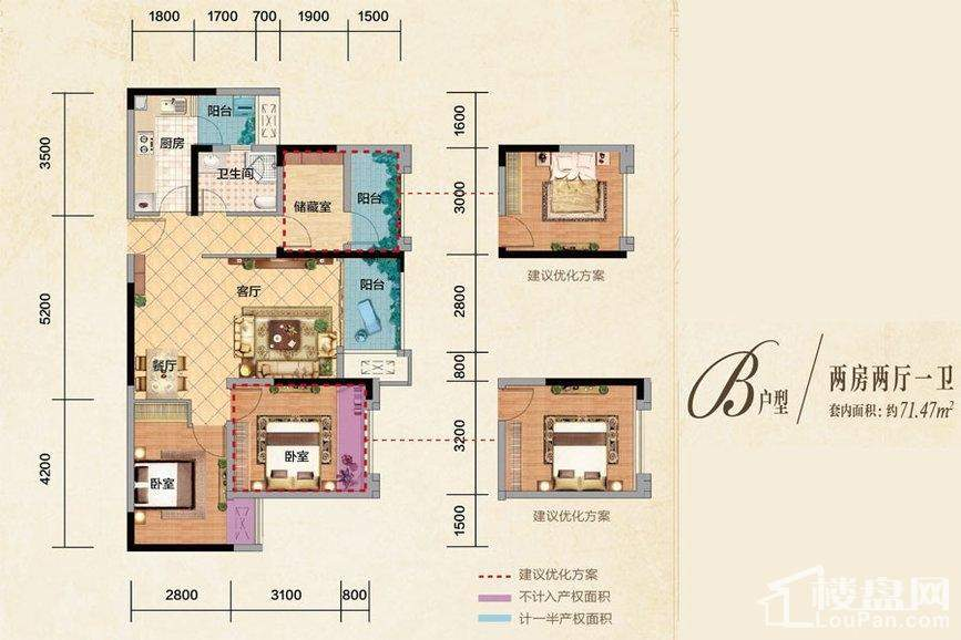 中昂嘉御湾一期高层4-5号楼标准B户型