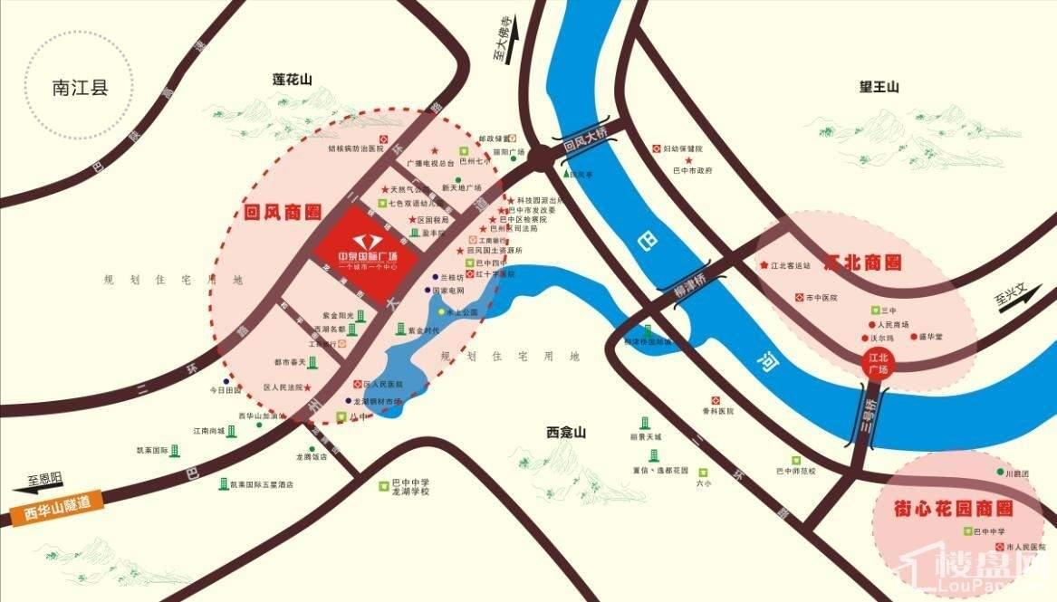 中泉国际广场位置图